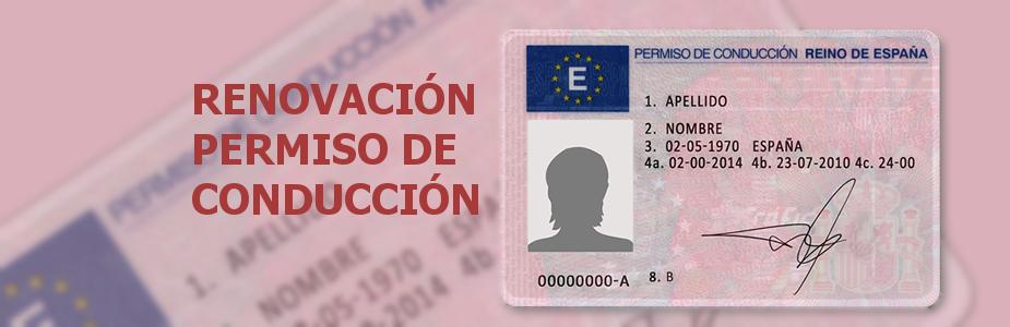 Obtención y renovación del carnet de conducir