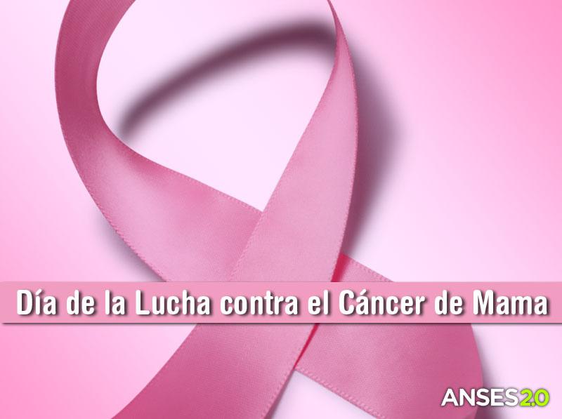 La importancia de un servicio multidisciplinar ante un caso de cáncer de mama